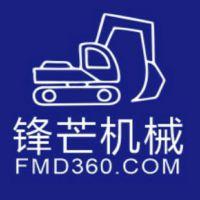 广州锋芒机械有限公司