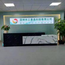 深圳市三喜鑫科技有限公司