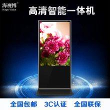 49寸立式广告机壁挂触摸广告机电梯专用显示安卓网络广告机,竖式广告机陕西现货