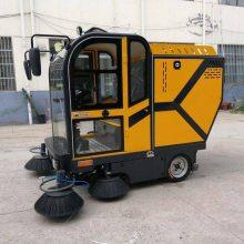 电动扫地机车 清扫速度快 中陆智能集团
