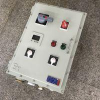 河南变频器防爆控制箱丨仓库防爆控制箱丨BXK-防爆控制箱