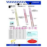 金锚全网XL出售——FO51-403玻璃钢多功能绝缘折叠梯