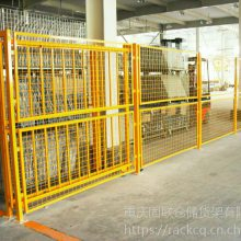 两米高固联立体仓库货架隔断网,也叫仓库隔离带、车间防护网