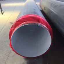 山东厂家生产供暖保温螺旋钢管DN500 螺旋管保温管