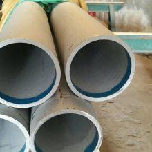 SS304不锈钢厚壁管55×15现货 专业生产非标不锈钢管