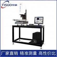 东莞深圳泰硕厂家直销二次元测量机 2.5次元影像测量仪 手动二维