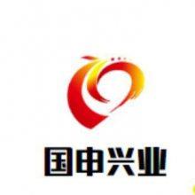 北京国申兴业科技有限公司