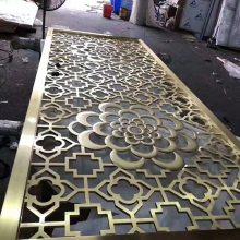 郑州不锈钢金属屏风生产厂家玫瑰金花格
