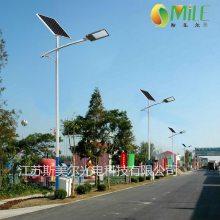 宁夏固原太阳能路灯厂家环保节能