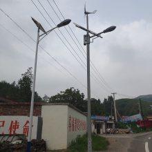 太阳能路灯 生产 6米20WLED太阳能路灯 led路灯价格表
