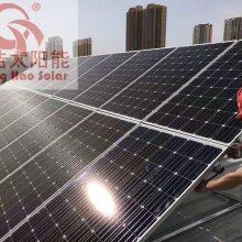 甘肃省兰州、定西、白银、平凉、庆阳太阳能发电、风力发电机、程浩新能源公司提供终生质保服务