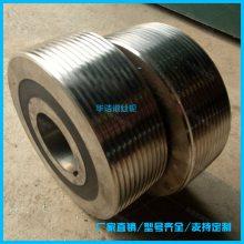 滚丝轮厂家 钢筋直螺纹滚丝轮价格 54孔75孔高强度蜗杆滚丝轮滚丝模具
