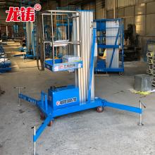 厂家现货铝合金升降机 电动液压升降货梯 小型家用登高梯