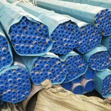 304不銹鋼管外壁拋光 06Cr19Ni10氬弧焊接不銹鋼管