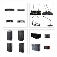 bsst提供专业室外音柱 各类定压扬声器室外音柱