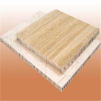 云南木纹铝蜂窝板厂家直销 吸音蜂窝板规格 可订做