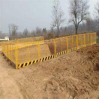 基坑护栏 临边护栏 泥浆池防护