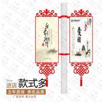 户外路灯杆广告牌电线杆灯箱广告牌中国结道旗双面发光路灯灯箱