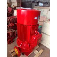 强大流量消防泵XBD3.0/330-500L(W)工程稳压消防泵 不锈钢