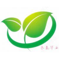 永泰华业(北京)装饰有限公司