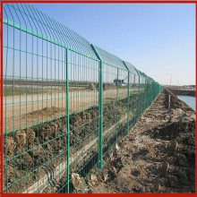 沈阳道路交通护栏网 公路护栏网材料 钢丝网围栏价格