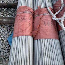 TP347H奧氏體不銹鋼管 含鉻18% 含鎳11%