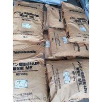 PF电木粉 日本电工 ME992J 氨基模塑料电气专用
