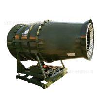 高效环保除尘高压雾炮机 自动远程风送式雾炮机 厂家直销