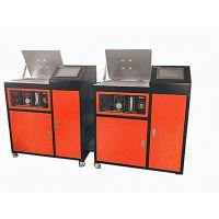 酷斯特科技全自动真空熔炼炉真空感应炉