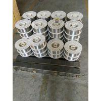 ER410不锈钢焊丝 H12Cr13马氏体不锈钢合金焊丝 埋弧/明弧药芯耐磨堆焊焊丝 厂家包邮