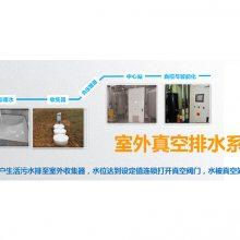 安庆一体化污水处理设备-安徽富通环保-新农村生活污水处理设备
