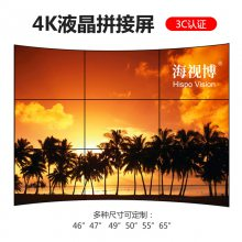 陕西显示屏生产厂家led液晶拼接屏50寸3.5拼缝,安防设备监视器,电视墙,高清液晶屏