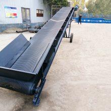 混凝土传送输送机 咸宁市饲料卸车皮带机 二相电皮带输送机qk