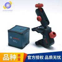厂家直销热卖款博世(Bosch)GLL2X 专业型激光标线仪(水平仪)