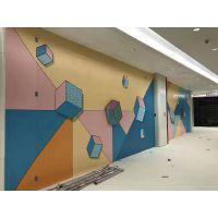 宝丽路生产房间装饰用的UV墙贴纸喷绘厂家在哪 新发现出品