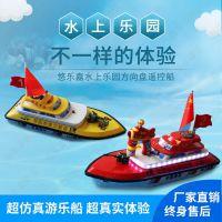 苏州悠乐嘉大马力方向盘儿童遥控船小孩喜欢的游乐项目