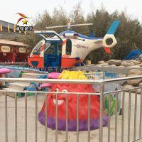 户外游乐设备参数童星空中巡游真心好玩的项目