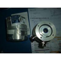 Sitema/SITEMA 锁紧装置DGUV批准和认证