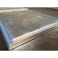 批量价优钢骨架轻型板生产商 轻型钢骨架板全国发货