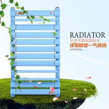 直销 钢制卫生间用小背篓置物架 钢制50~80暖气片 可定制