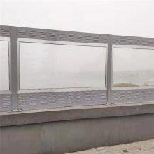 河南声屏障厂家周口商水亚克力板透明隔音墙 镀锌板吸音屏 百叶孔喷塑声屏障