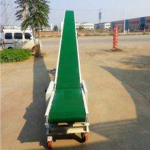 移动水泥装车输送机 10米长带式输送机 玉米麦子皮带机定做qk
