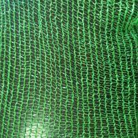 煤场覆盖网 环保防尘网 4针覆盖网