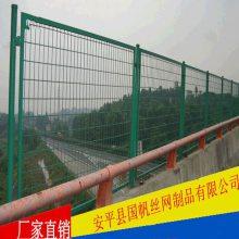 廊坊防抛网厂家定做桥梁防护网 高速隔离栅