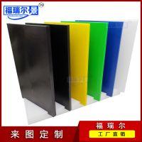 耐摩擦UPE板U型衬板高密度超高分子量聚乙烯板UHMWPE板材pe板定做