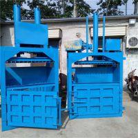 废纸打包机生产效率高 废塑料袋打包 纺织行业打包机