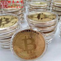 源头工厂定制美国比特虚拟币纪念币bitcoin纪念章 年会收藏币