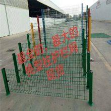 钢丝网围栏 铁路护栏网 景区护栏网生产厂家