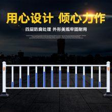 漳州交通护栏 交通护栏现货 现货市政道路隔离栏