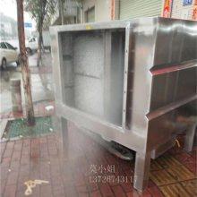 供应水喷淋净化器 水喷淋有机废气净化器